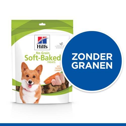 Hill's No Grain Soft-Baked Hondensnack Kip & Wortelen 227 gram